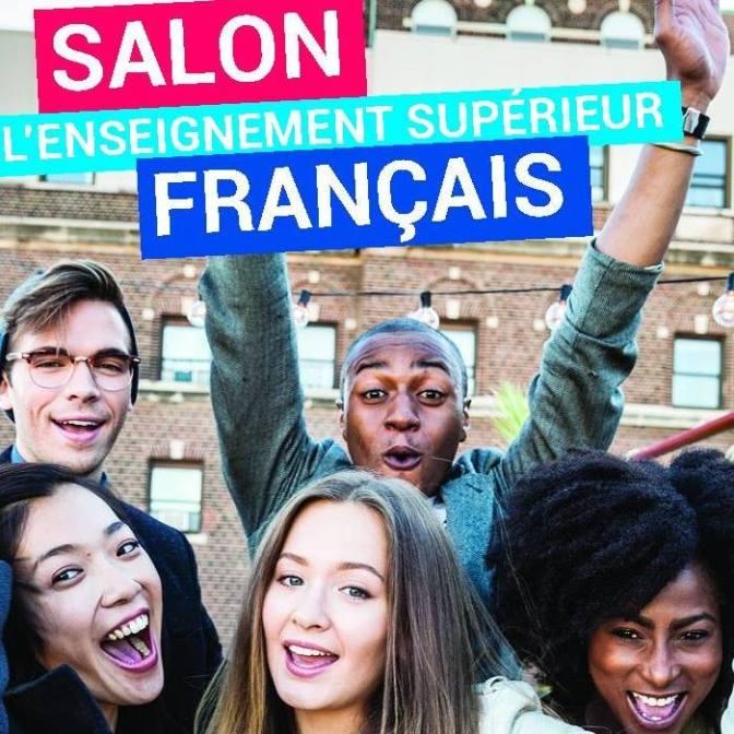 Le SESF 2017 s'ouvre demain à Abidjan.